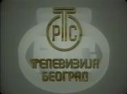 Screenshot-rts-b-aug92