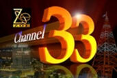 ZOE-TV33-LOGO-2008