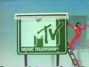 MTVlogo greenbillboard