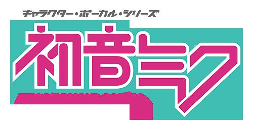 Image result for hatsune miku logo