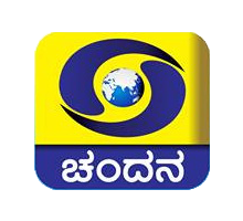 DD Chandana Logo