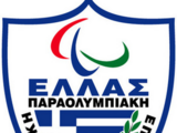 Hellenic Paralympic Committee