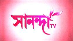 Sananda TV