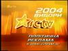 ScreenShot-VideoID-0cxTv4q5wXg-TimeS-63