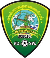 ACDC FC 2018