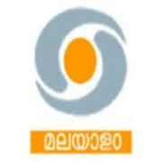 DD Malayalam Old Logo