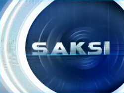 Saksi Unused Logo Animation (2014)