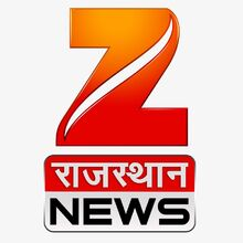 Zee Rajasthan News New