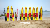 BBC One Voluntter Lifeguards ident