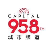 Capital-95-8fm-data