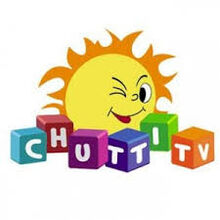 Chutti TV English logo