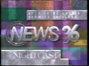 KXAN NIGHTCAST 1995