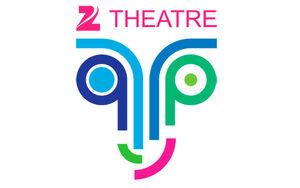 Zee-theatre
