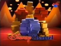 DisneyPresents1997