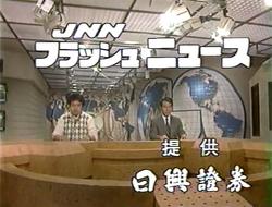 JNN1986