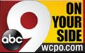 WCPO 2013