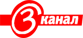 Третий канал (Москва) (2004-2006 использовался в эфире) Красный