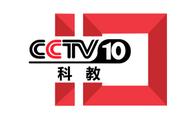 科技频道logo1