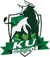 Kuss Soccer 2017
