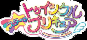StarTwinkle Pretty Cure Logo (Japanese)