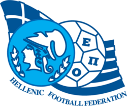 Old Hellenic Football Federation