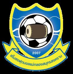 Samut Songkhram FC 2008