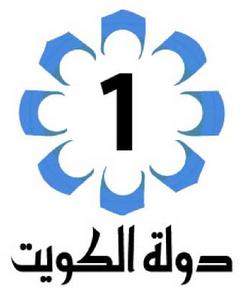 Television Luwait Logo
