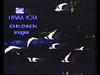 YLE TV2 - Hyvää yötä 15. syyskuuta 1990 (2)