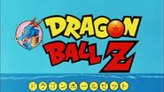 Carta-de-titulo-dragon-ball-z q7vq
