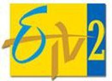 ETV2 Old logo