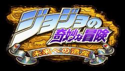 JoJo's Bizarre Adventure Heritage for the Future Logo