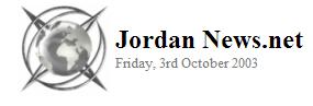 Jordan News.Net 2003