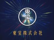 Toho Logo (Vampire Hunter D)
