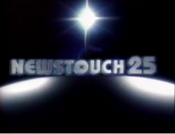 KOKH Newstouch 25 1980s