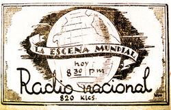 Primer logo de Radio Nacional del Peru