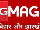 Big Ganga