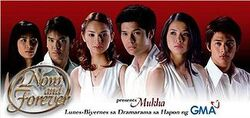 Mukha (Now and Forever) titlecard