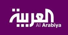 AlArabiya2008