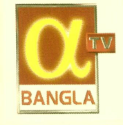 Alpha TV Bangla Logo