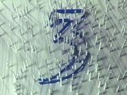 Ned3 ident 2 1997
