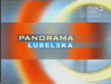 Panorama Lubelska 2004