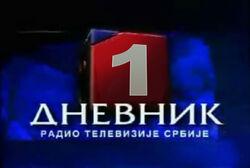RTS Dnevnik 1 2001