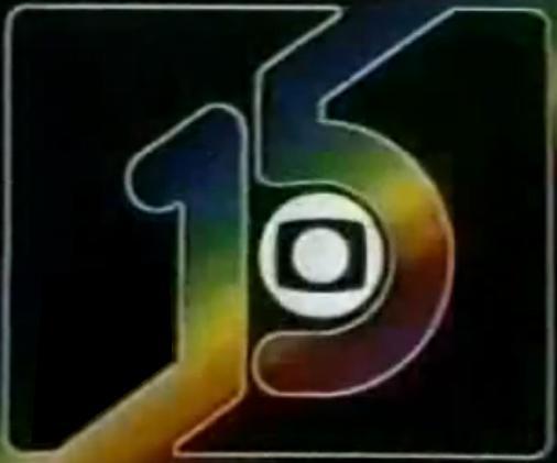 File:Rede Globo (1980).jpg