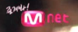 Screenshot 2019-03-02 mnet 2007 - Căutare Google