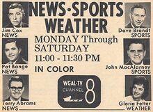 1965-Wgal-Tv-Ad-Jim-Cox-Dave-Brandt-Pat-Bange-Terry-Abrams-Gloria