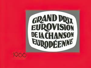 ESC 1966 logo