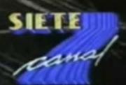 Logo 1991 a 1994