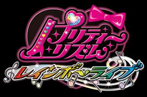 Pretty Rhythm Rainbow Live Logo