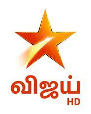 Vijay HD Logo