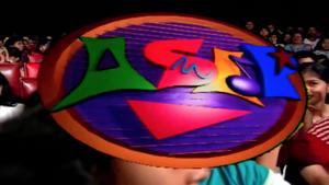 ASAP1995